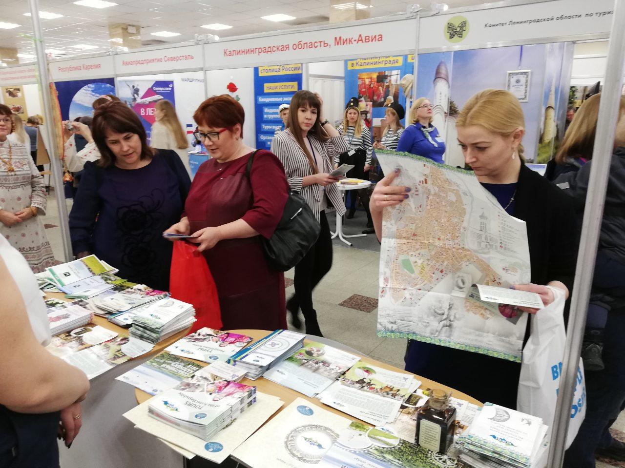 Делегация из Удорского района принимает участие в межрегиональной выставке «Ворота Севера» в Вологде