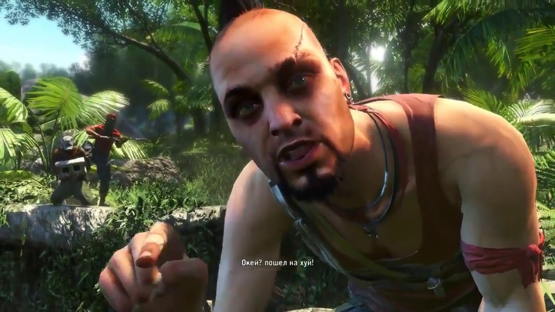А ты знаешь что такое безумие Far Cry 3 Вас