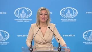 Мария Захарова ЖЕСТКО ОТВЕТИЛА на истерику США из за Навального