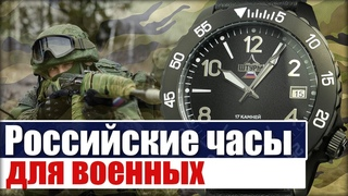 Штурм. Самые доступные военные часы?