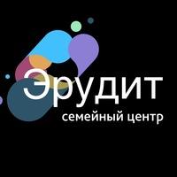 "Логотип Семейный центр ""ЭРУДИТ"""