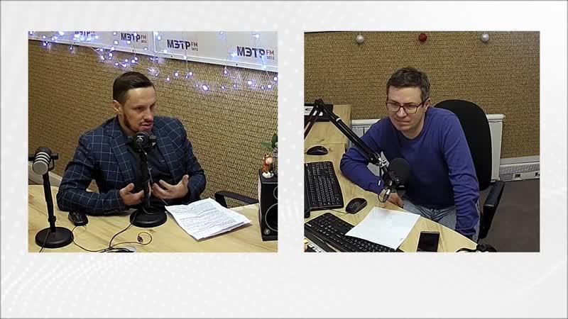 На одной волне телеверсия финансовый эксперт Сергей Васильков финансовые пирамиды 2020