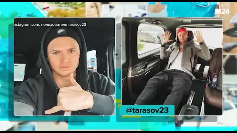 Футболисту Тарасову собирают деньги на алименты бывшей жене