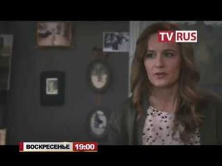 "Анонс Х/ф ""Французская кулинария"" Телеканал TVRus"
