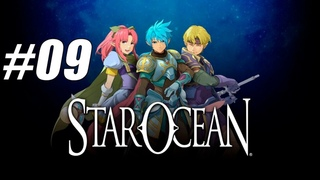 "Star Ocean #09 ""Милли, ты жива!""  [SNES Let's Play на русском]"