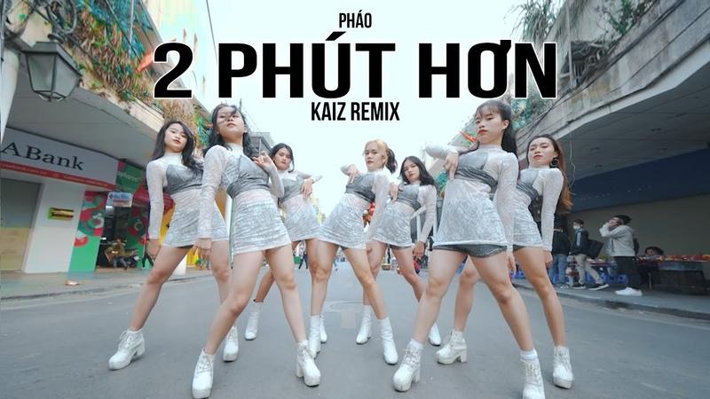 [HOT TIKTOK CHALLENGE PHỐ ĐI BỘ TẾT 2021] Pháo - 2 Phút Hơn KAIZ Remix Dance By B-WILD From Vietnam