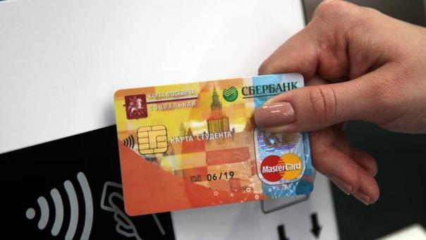 Бик сбербанка санкт-петербург отделение на пискаревском 35