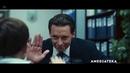 Безупречный смотреть онлайн Bad Education - Русский трейлер 2020 HD Фильмы