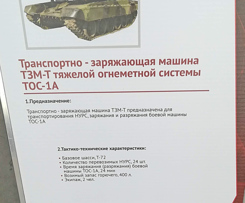 """МЕЖДУНАРОДНЫЙ ФОРУМ """"АРМИЯ-2020», изображение №23"""
