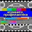 Фотоальбом Антохи Моргунова