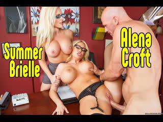Alena Croft , Summer Brielle порно секс милфы, жмж анал минет порно  секс порно милфа анал минет  Трах, all sex, porn, big tits