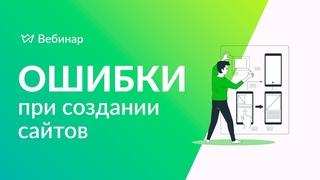 строительная компания восток ставрополь официальный сайт