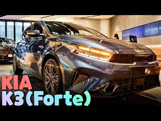 2022 KIA Forte FACELIFT Exterior or Interior First Look.