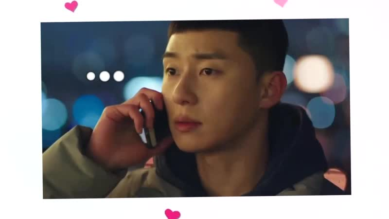 Sae Ro Yi Jo Yi Seo