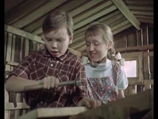 """Слепая птица (из коллекции """"Центрнаучфильма"""", 1963)"""