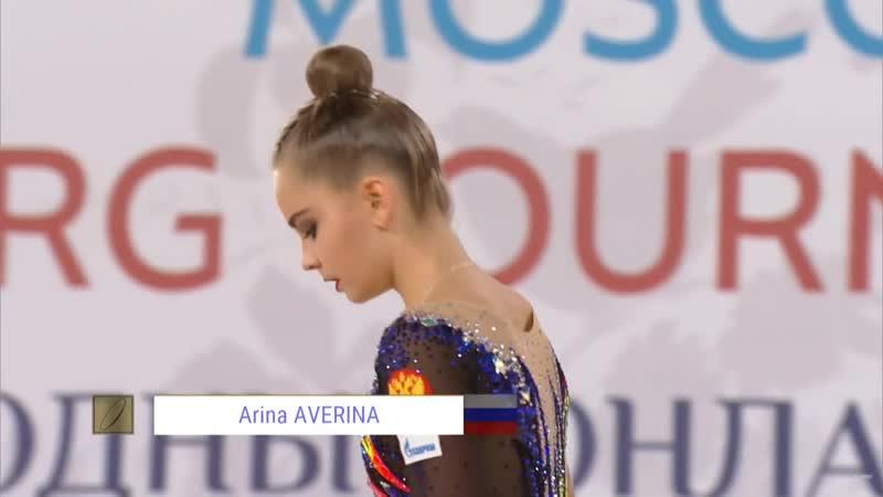 Арина Аверина обруч 2 ой Международный Онлайн Турнир 2020