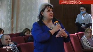 Встреча с депутатом ГД РФ Иваном Демченко
