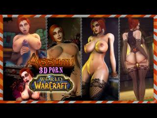 World Of Warcraft Assumi 3D SFM Porn