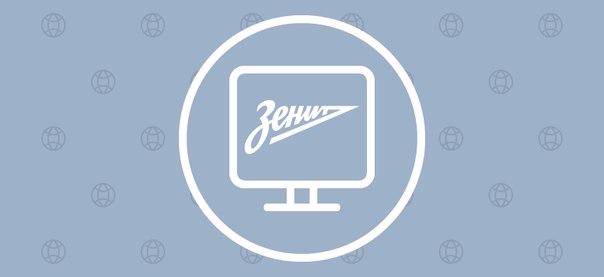 ВКонтакте представила первый брендированный набор стикеров