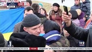 """Плененные бойцы 40-го батальона """"Кривбасс"""" под Дебальцево вернулись в Херсон"""