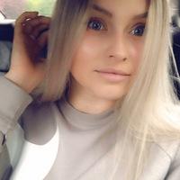 Алёна Розина
