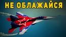 Ветеран ВВС Канады рассказал о первом полете на МиГ 29