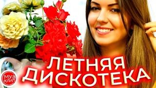 Музыка для души Сергей Грищук 2021
