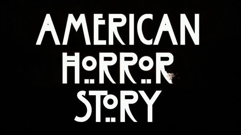 Американская история ужасов 1 сезон 3 4 серия