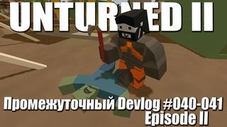 Unturned II   Промежуточный Devlog #040-041 Episode II