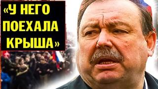 УЖЕ СЕГОДНЯ!!! () СДЕЛАЛ СРОЧНОЕ ЗАЯВЛЕНИЕ О ПУТИНЕ И РОССИИ !Новости сегодня