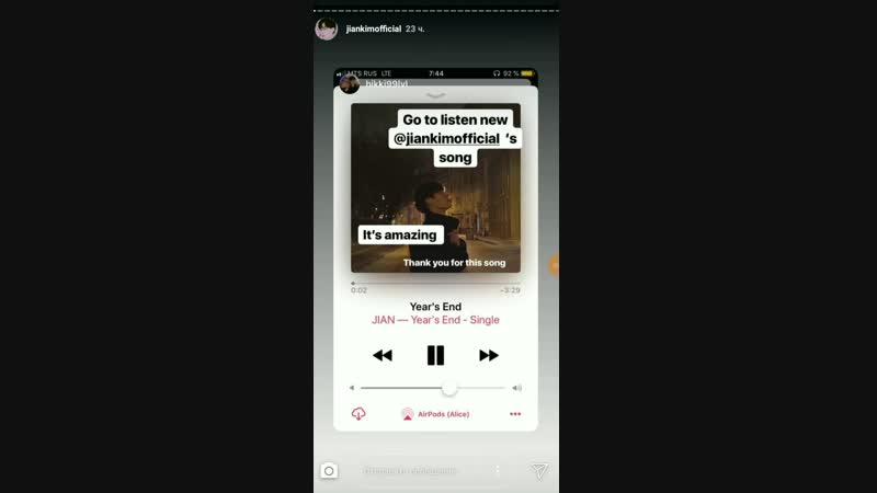Истории в Instagram Джиана