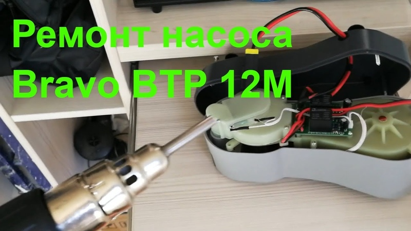 Ремонт лодочного насоса Bravo BTP 12 manometer