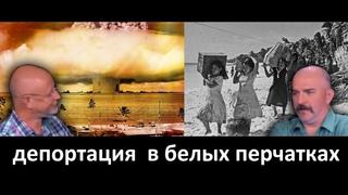 Клим Жуков и Гоблин - Про геноцид американцами жителей Бикини