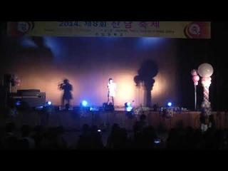 LOONA Chuu поет 'Halo' by Beyonce на школьном фестивале 2014год 1/2