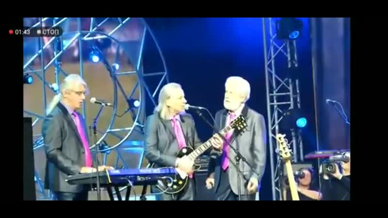 Другие Поющие Гитары на юбилее группы Ариэль 2020