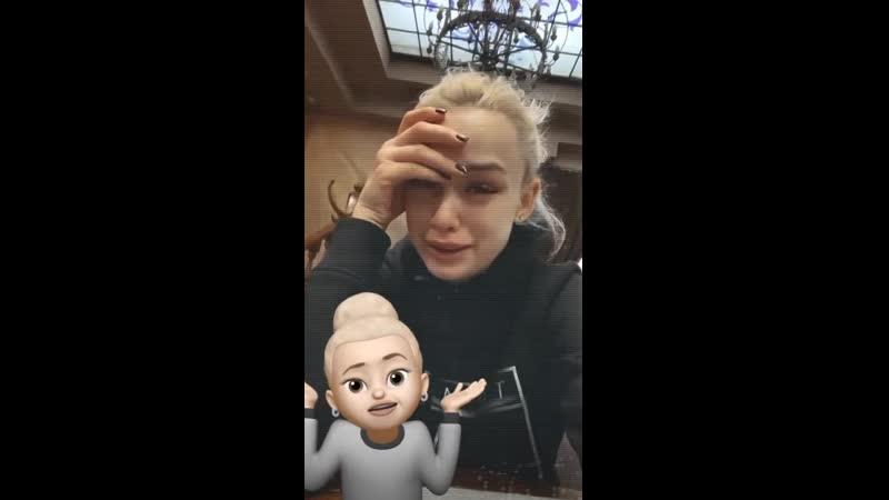 Слив Дианы Шурыгиной 2020
