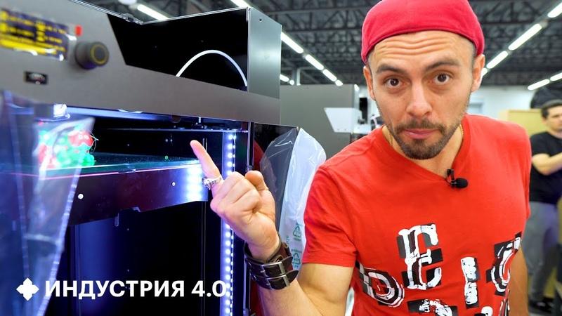 Как создают 3D ПРИНТЕРЫ на САМОЙ БОЛЬШОЙ 3D ферме в России Индустрия 4 0