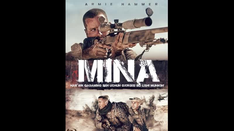 Mina / Bomba / Mine Uzbek tilida 2016 O'zbekcha tarjima kino HD