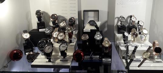 Часы где архангельске продать можно в г в камышлов куда часы продать