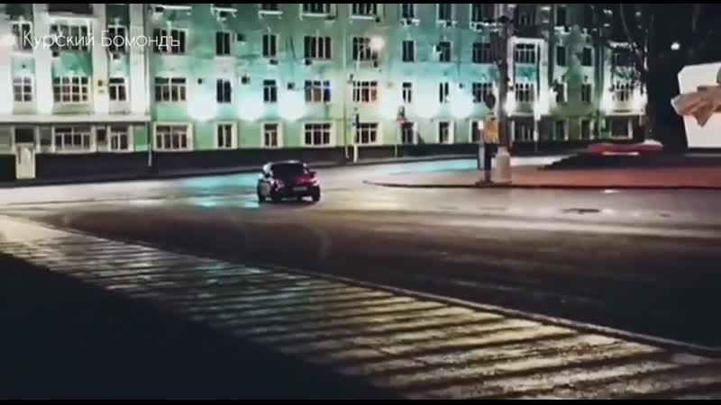 Дрифт на Красной площади - Курский бомонд
