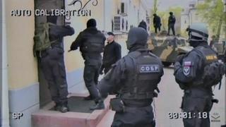 Я знаю где ТЫ живёшь! ФСБ, СОБР, Спецназ [I know where YOU live! FSB, SOBR, Russian Spetsnaz] (HD)