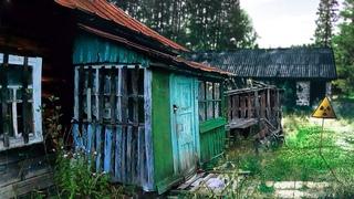 Что скрывает этот заброшенный дом в Чернобыле? Сломалась машина и мы застряли в лесу Зоны Отчуждения