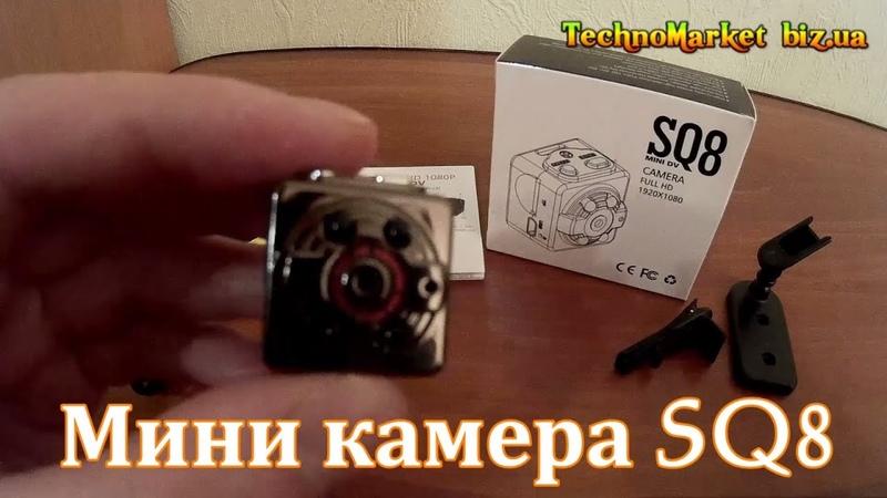 Мини камера SQ8 с датчиком движения и ночным видением полный видео обзор инструкция по эксплуатации