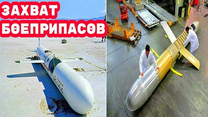 Российские военные захватили не менее двух десятков американских крылатых ракет Томагавк