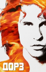Дорз (The Doors, 1991): Всё о фильме на ivi