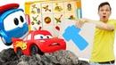 Мультик для детей про игрушки Грузовичок Лева. Игрушки машинки Тачки и гонки. Молния Маквин застрял!