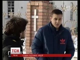 Вадим Тітушка дав інтерв'ю в програмі «Гроші»