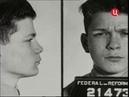 Побег из Алькатраса. Правдивая история / Escape from the Alcatraz. The true story