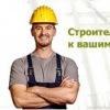Александр Строителев