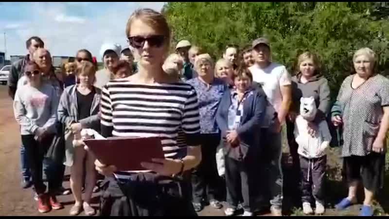 Прямая линия с Путиным Белебеевский район